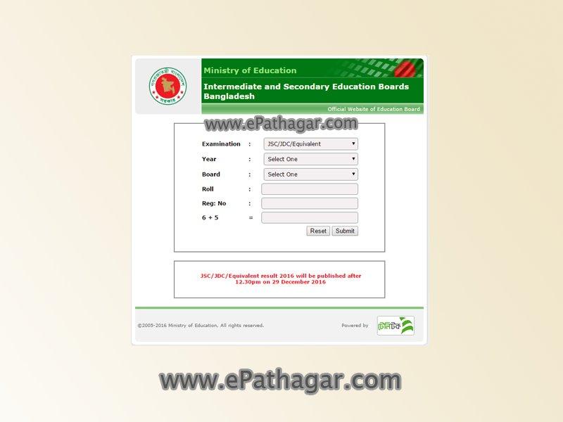 education-board-results-bd-jsc-jdc-ssc-hsc-dakhil-alim-diploma-results