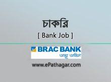 bracbank-circular-job-circularbracbank-circular-job-circular