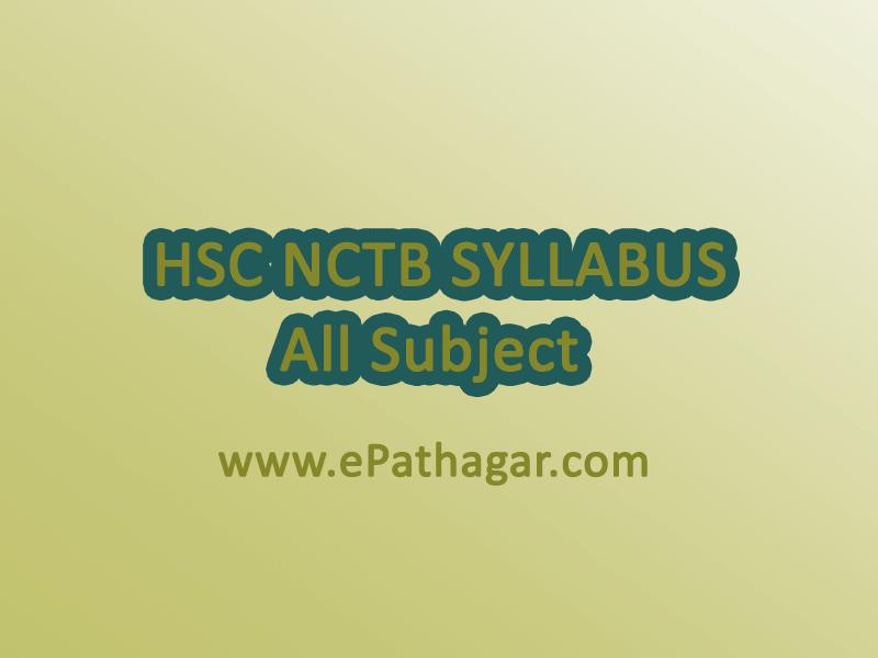 HSC NCTB Syllabus PDF 2017 BD - All Subject - ePathagar com