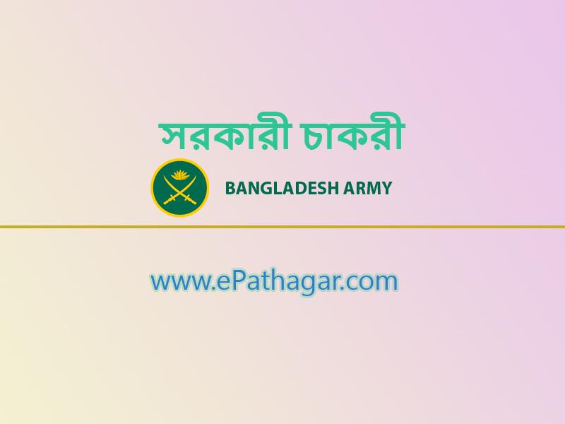 govt.Bangladesh Army